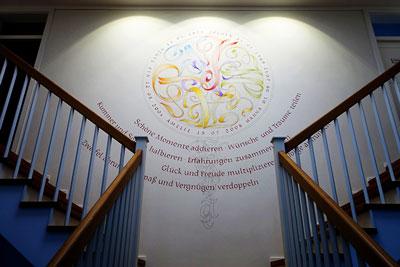 Wand-Kalligrafie
