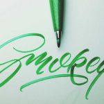 brush-lettering-wild