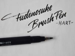 tombow-fudenosuke-hart